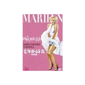 七年目の浮気<特別編> [DVD]|ggking