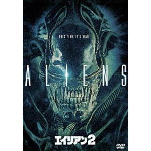 エイリアン2<完全版> [DVD]|ggking
