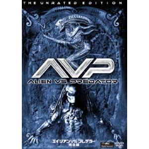 エイリアンVS.プレデター 完全版 [DVD]|ggking