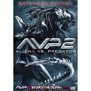 AVP2 エイリアンズVS.プレデター<完全版> [DVD]|ggking