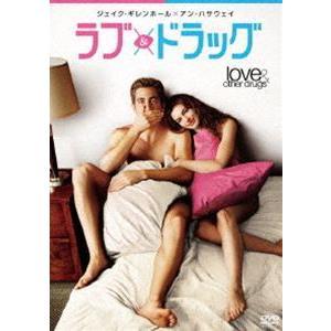 ラブ&ドラッグ [DVD]|ggking