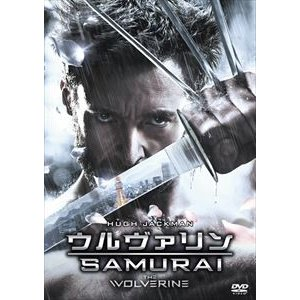 ウルヴァリン:SAMURAI [DVD]|ggking