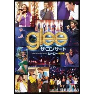 glee/グリー ザ・コンサート・ムービー<特別編> [DVD]|ggking