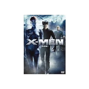 X-MEN<特別編> [DVD]|ggking