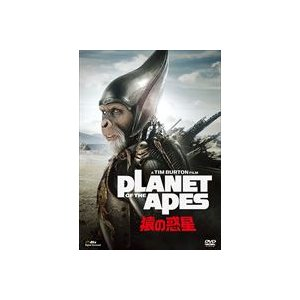 PLANET OF THE APES/猿の惑星 [DVD]|ggking