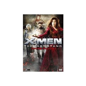 X-MEN:ファイナル ディシジョン [DVD]|ggking