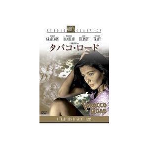 タバコ・ロード [DVD]|ggking