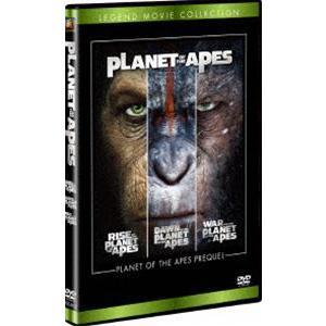 猿の惑星 プリクエル DVDコレクション [DVD]|ggking