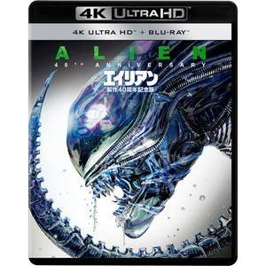 エイリアン 製作40周年記念版<4K ULTRA HD+2Dブルーレイ> [Ultra HD Blu-ray]|ggking
