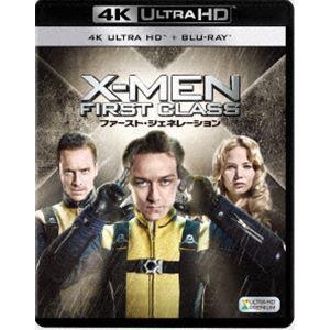 X-MEN:ファースト・ジェネレーション<4K ULTRA HD+2Dブルーレイ> [Ultra HD Blu-ray]|ggking