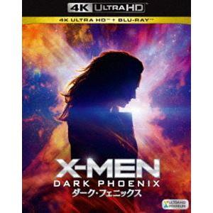 X-MEN:ダーク・フェニックス<4K ULTRA HD+2Dブルーレイ> [Ultra HD Blu-ray]|ggking