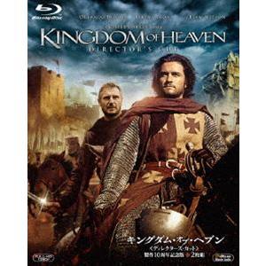 キングダム・オブ・ヘブン<ディレクターズ・カット>製作10周年記念版 [Blu-ray]|ggking