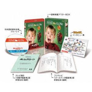 種別:Blu-ray マコーレー・カルキン クリス・コロンバス 解説:名作「ホーム・アローン」を日本...