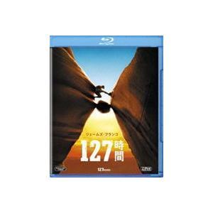 カタログキャンペーン 種別:Blu-ray ジェームズ・フランコ ダニー・ボイル 解説:『スラムドッ...