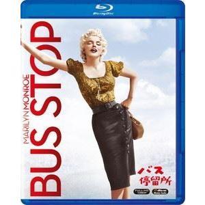 バス停留所 [Blu-ray]|ggking