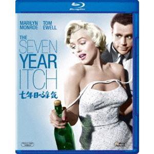七年目の浮気 [Blu-ray]|ggking