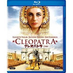 クレオパトラ [Blu-ray] ggking