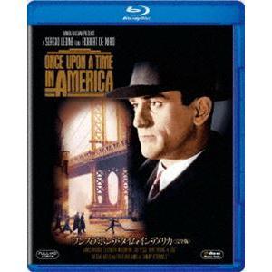 ワンス・アポン・ア・タイム・イン・アメリカ<完全版> [Blu-ray]|ggking