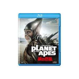 PLANET OF THE APES/猿の惑星 [Blu-ray]|ggking