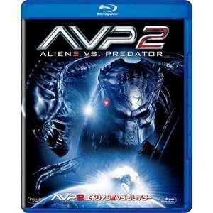 AVP2 エイリアンズVS.プレデター [Blu-ray]|ggking