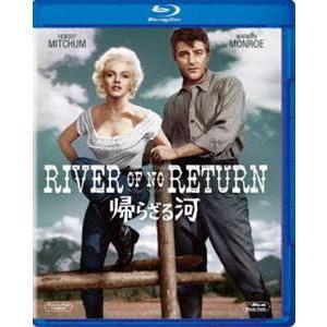 帰らざる河 [Blu-ray]|ggking