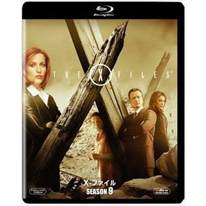 X-ファイル シーズン9<SEASONS ブルーレイ・ボックス> [Blu-ray]|ggking