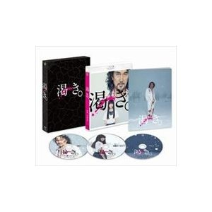 渇き。 Blu-rayプレミアム・エディション〈2枚組+サントラCD付〉【数量限定】 [Blu-ray]|ggking