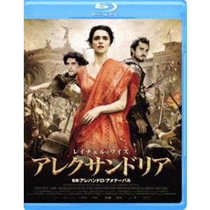 アレクサンドリア [Blu-ray]|ggking