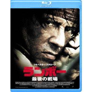 ランボー 最後の戦場 [Blu-ray]|ggking