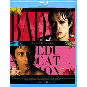 バッド・エデュケーション [Blu-ray]|ggking