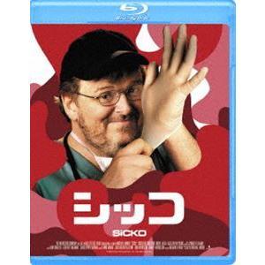 シッコ [Blu-ray] ggking