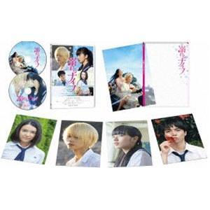 溺れるナイフ DVDコレクターズ・エディション [DVD]|ggking