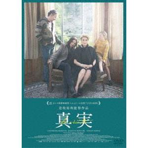 真実 DVD スタンダード・エディション [DVD]|ggking