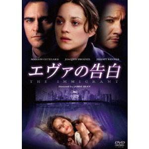 エヴァの告白 [DVD]|ggking