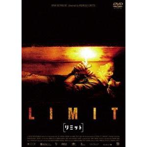 リミット [DVD]|ggking