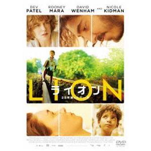 LION/ライオン 〜25年目のただいま〜 [DVD]|ggking
