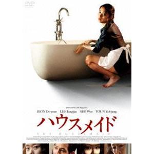 ハウスメイド [DVD]|ggking