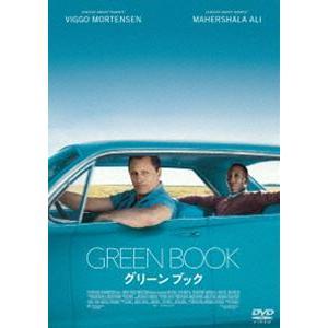グリーンブック [DVD]|ggking
