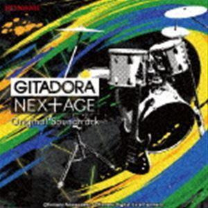 GITADORA NEX-AGE Original Soundtrack [CD]|ggking