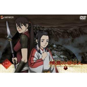 精霊の守り人 2〈通常版〉 [DVD] ggking