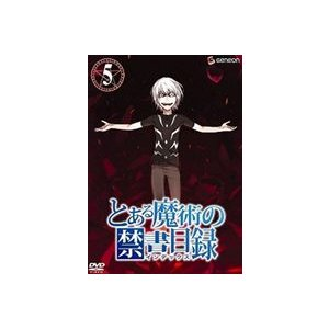 とある魔術の禁書目録 第5巻〈通常版〉 [DVD]|ggking