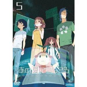 あの夏で待ってる 5 DVD [DVD]|ggking