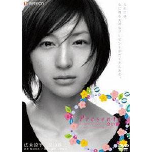 Presents〜合い鍵〜 デラックス版 [DVD]|ggking