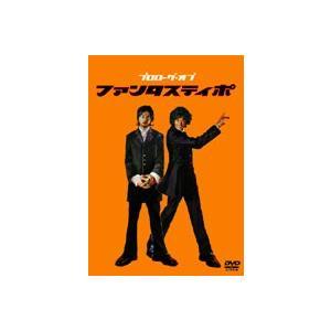プロローグ・オブ ファンタスティポ [DVD]|ggking