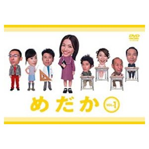 めだか vol.1 [DVD]|ggking