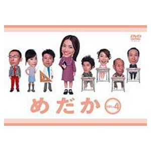 めだか vol.4 [DVD]|ggking