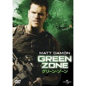 グリーン・ゾーン [DVD]|ggking