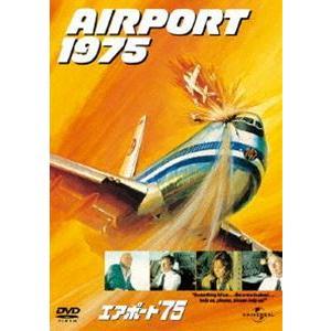 エアポート'75 [DVD]|ggking