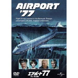 エアポート'77/バミューダからの脱出 [DVD]|ggking