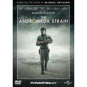 アンドロメダ・ストレイン [DVD]|ggking